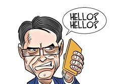 Chicken-Fried News: Perry probe