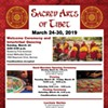 Sacred Arts of Tibet - Sand Mandala Opening Ceremony @ St. John's Episcopal Church