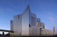 Oklahoma Contemporary Arts Center's new facility. - Uploaded by vpenix