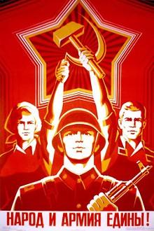 soviet_propagandajpg
