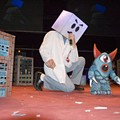 Cube approves: Kaiju Big Battel coming to Orlando on Halloween