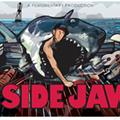 "Interview: Jamie Benning, Director of ""Inside Jaws"""