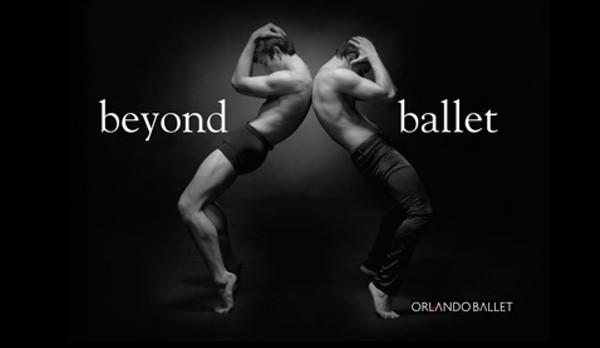ballet-hero-copyjpg