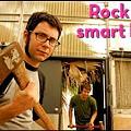 Rock for smart kids
