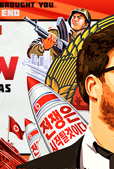 Sony Pictures Entertainment cancels theatrical release of The Interview