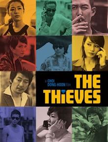 the-thievesjpg