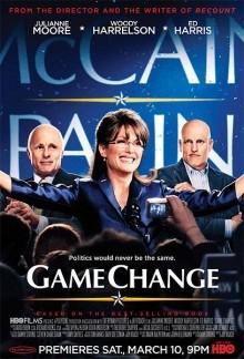 game_changejpg