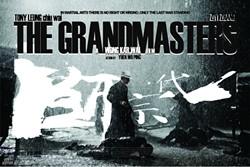 grandmastersjpg