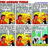 This Modern World (7/15/15)