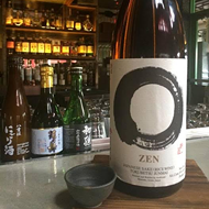 3 spots to swill sake on National Sake Day, Oct. 1 🍶