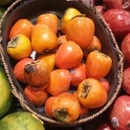 Market report: Hachiya persimmons at Publix