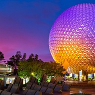 Future World finally grows up, gets to stay up later