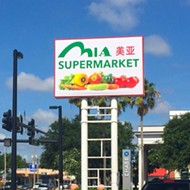 Mia Supermarket is your offal HQ