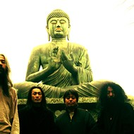 Acid Mothers Temple aims to expand your consciousness at the Social