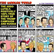 This Modern World (7/19/17)