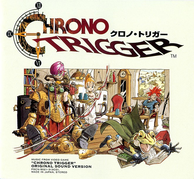 gal_chrono_trigger_japanese_soundtrack_cover.jpg