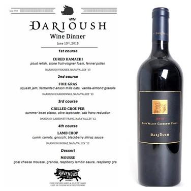 darioush_wine_dinner_menu.jpg