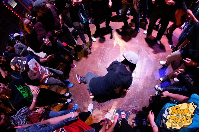 gallery_break_the_chains.jpg