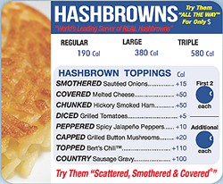wafflehousehashbrowns.png