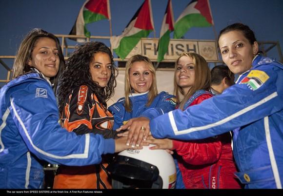 'Speed Sisters'