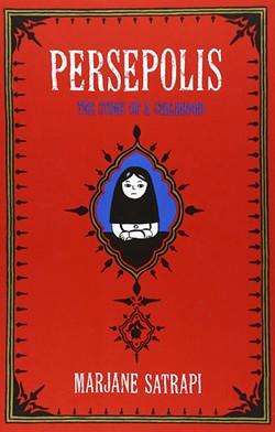 book_cover_persepolis.jpg