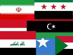 travelbanflags.jpg