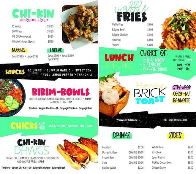 chikin_menu_full.jpg