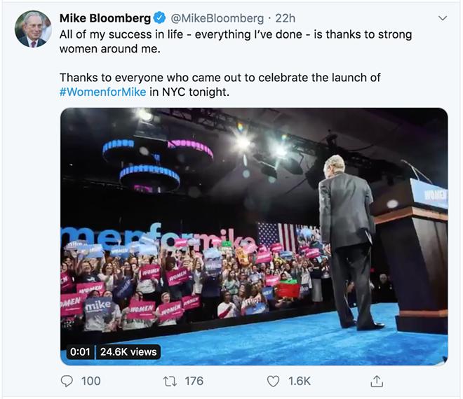 IMAGE VIA MIKE BLOOMBERG/TWITTER