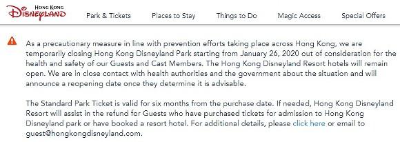 The park closure notice published on Hong Kong Disneyland's website - IMAGE VIA HONG KONG DISNEYLAND