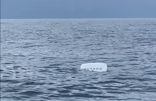 SCREENSHOT VIA SEA LOVER FISHING/YOUTUBE
