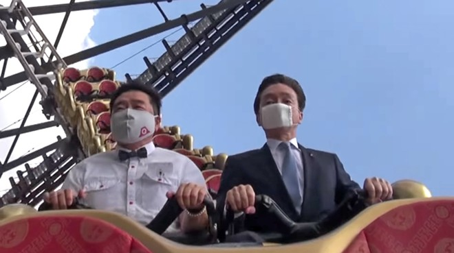 Two executives from the Fuji-Q Highland amusement park silently ride the the Fujiyama coaster - SCREENSHOT VIA FUJI-Q HIGHLAND OFFICIAL/YOUTUBE
