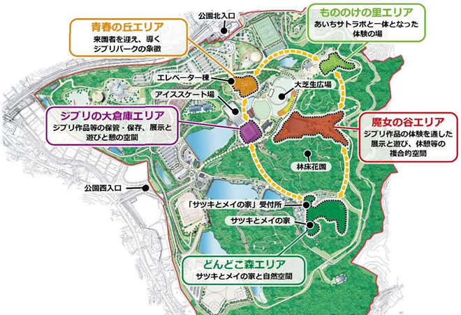 This map of Ghibli Park shows off the five areas. Youth Hill, in Orange, will serve as the entrance. Princess Mononoke Village is seen in light green. From there, visitors can explore Witch Valley, seen in red. The existing Dondoko Forest is dark green. The large indoor area, Ghibli's Giant Warehouse, is the purple box near the front of the park. - IMAGE VIA AICHI PREFECTURE POLICY PLANNING BUREAU