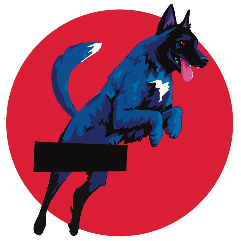 The Most Secretive Dog's Bollocks: Conan the Belgian Malinois - ILLUSTRATION BY CAITLYN CRITES