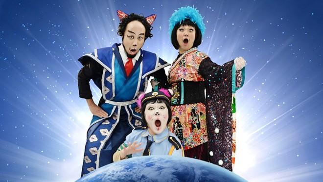 Japan's Theatre Group Gumbo - IMAGE COURTESY ORLANDO FRINGE
