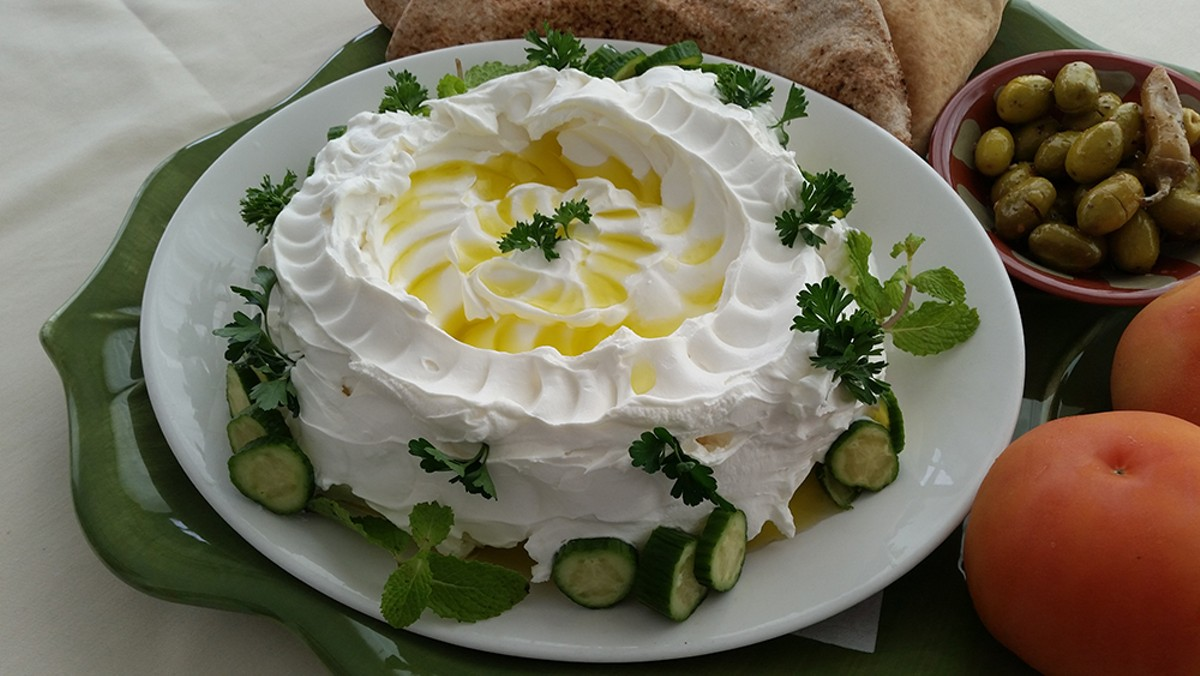 Labneh, $8.99, from Maraya at Sabrina's Restaurant