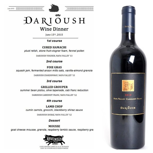 darioush_wine_dinner_menu.jpg