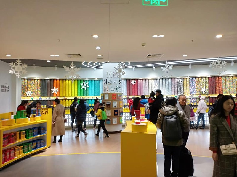 A look at the sleek design of the new M&M World concept in Shanghai - IMAGE VIA KELLY HII/FACEBOOK