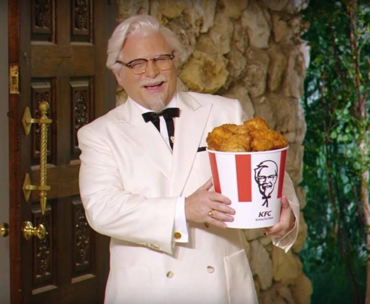 PHOTO VIA KFC/TWITTER
