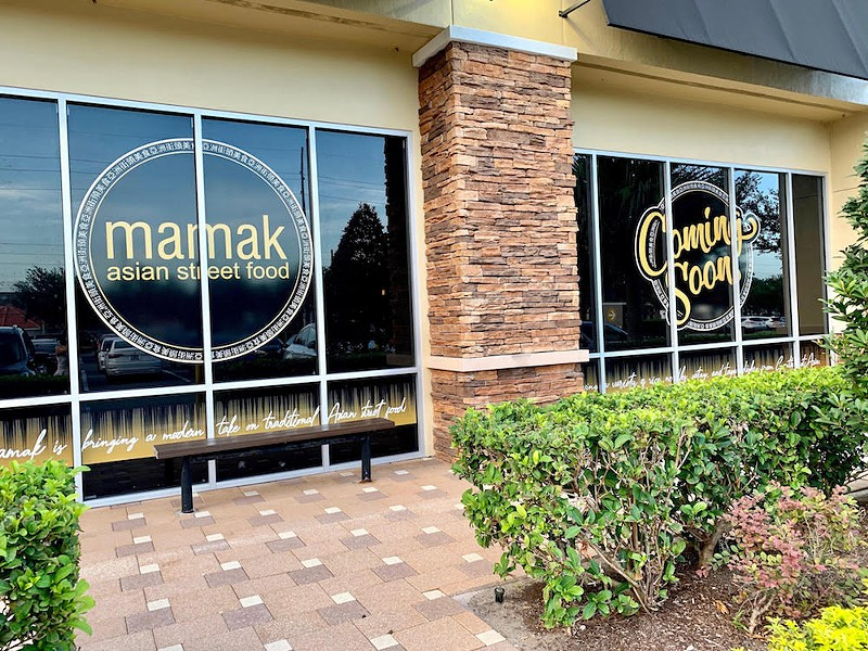 Mamak's new location in at 3402 Technological Ave., in the University Shoppes - PHOTO COURTESY MAMAK ASIAN STREET FOOD