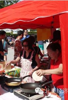 Try 43 different Taiwanese foods at 14th Annual Taiwanese Food Festival on Saturday