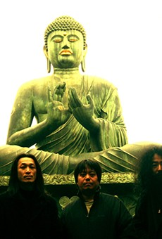 Acid Mothers Temple brings psychedelic nuclear fallout music to Will's Pub