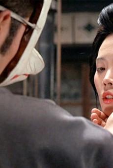 Tatsuya Fuji and Eiko Matsuda in In the Realm of the Senses