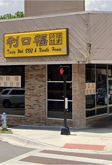 Current home of Tasty Wok