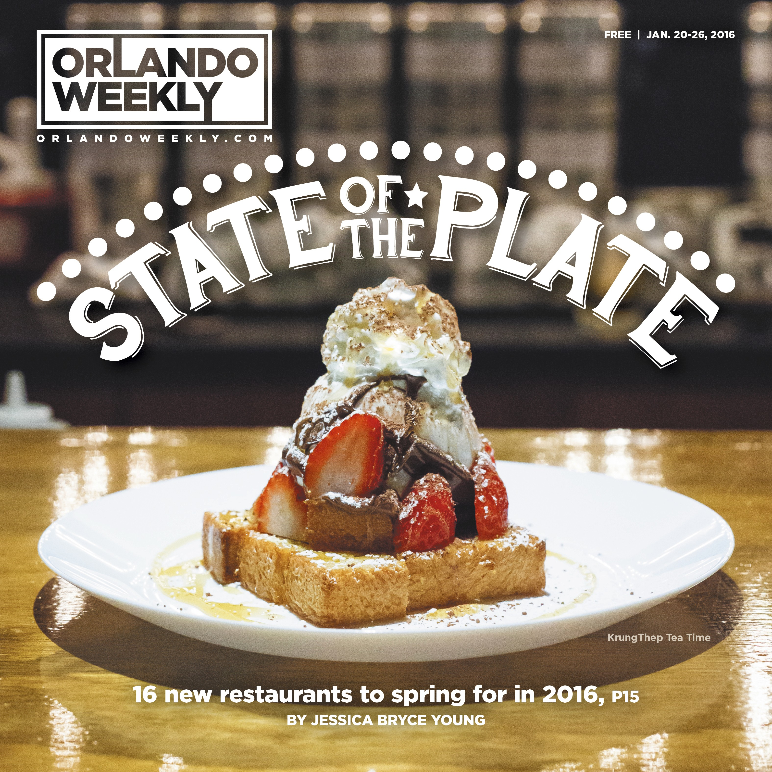 16 new orlando restaurants you need to try in 2016 food u0026 drink