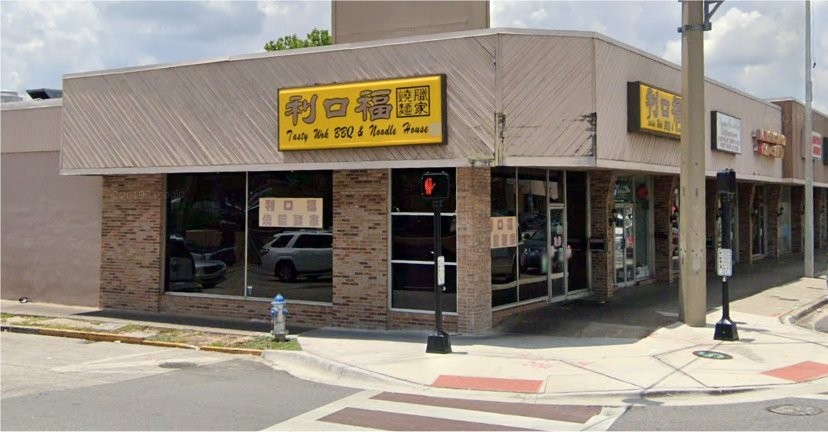 Current home of Tasty Wok - GOOGLE MAPS