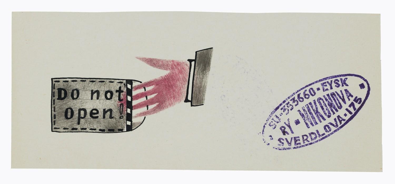 Ry Nikonova, mail art to John Held Jr., 1988. John Held papers relating to Mail Art, Archives of American Art, Smithsonian Institution. - JOHN HELD PAPERS RELATING TO MAIL ART, ARCHIVES OF AMERICAN ART, SMITHSONIAN INSTITUTION.