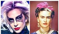 Frida Kahlo Meets Lady Gaga