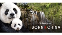 Enter for your chance to win a Digital copy of BORN IN CHINA!