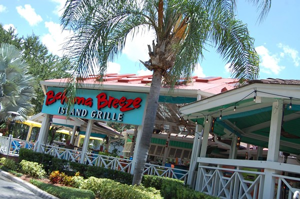 more people took a lyft to bahama breeze than any other