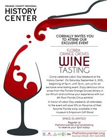 66fc058c_hc_wine_tasting_invitation.jpg